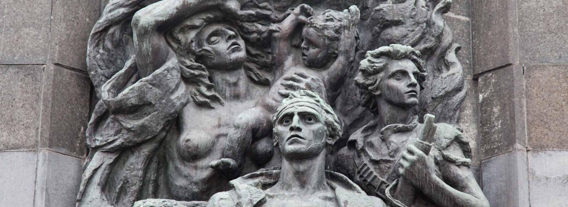 A part of monument to the Heroes of  the Ghetto